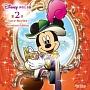 ディズニー 声の王子様 第2章〜Love Stories〜 Standard Edition