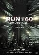 RUN60-テレビシリーズ-Special BOX