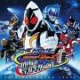 仮面ライダーフォーゼ THE MOVIE みんなで宇宙キターッ! オリジナルサウンドトラック