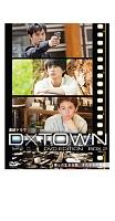 D×TOWN