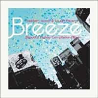 "FREEDOM RECORD×Laugh Presents ""FREEDOM 「Breeze」"""