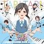 TVアニメ『TARI TARI』ミュージックアルバム〜歌ったり、奏でたり〜