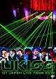 U-KISS 1st JAPAN LIVE TOUR 2012