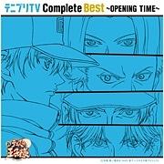 テニプリTV Complete Best~OPENING TIME~