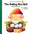 The Rolling Rice Ball おむすびころりん 英語でよもう!はじめてのめいさく