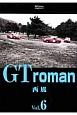 GT roman (6)