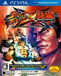 "STREET FIGHTER X 鉄拳 PlayStation 3専用ソフト""STREET FIGHTER X 鉄拳"" 追加キャラクターパック(12体)プロダクトコード同梱版"