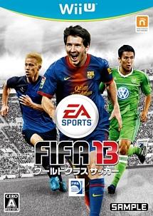 FIFA13 ワールドクラスサッカー
