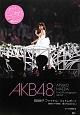 AKB48 前田敦子 ファイナル・フォトレポート