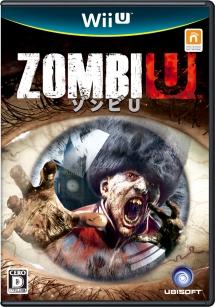 Zombi U(ゾンビU)