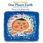 「地球」~田中カレン:こどものためのピアノ曲集
