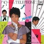 ハローMr.Telephone