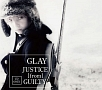JUSTICE 〔from〕 GUILTY