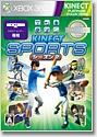 Kinect スポーツ:シーズン2