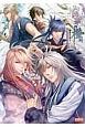 白華の檻 緋色の欠片4 玉依姫奇譚 公式ビジュアルファンブック