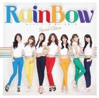 RAINBOW『Over The Rainbow Special Edition』
