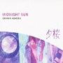 ~Midnight Sun~ 夕桜