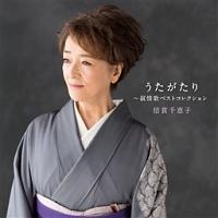 倍賞千恵子『叙情歌アルバム』