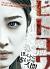 ヒトコワ -ほんとに怖いのは人間-[SDP-1046][DVD]