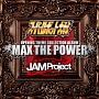 スーパーロボット大戦×JAM Project OPENING THEME COLLECTION ALBUM MAX THE POWER (DVD付)