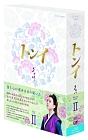 トンイ Blu-ray BOX 2