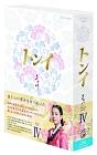 トンイ Blu-ray BOX 4