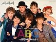 ABC~AAA Book Chronicle~ AAA 7TH ANNIVERSARY BOOK