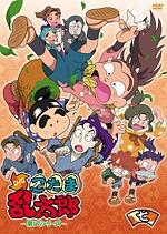忍たま乱太郎 DVD 第17シリーズ