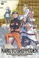 NARUTO-ナルト-疾風伝 忍刀七人衆の章 1