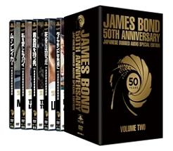 007 TV放送吹替初収録特別版DVD-BOX【第二期】