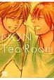 NON Tea Room<新装版>