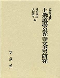 大山喬平 | おすすめの新刊小説...