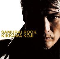 吉川晃司『SAMURAI ROCK』