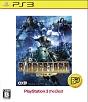 BLADESTORM 百年戦争 PS3 the Best(価格改定版)