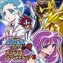 聖闘士星矢Ω オリジナル・サウンドトラックII