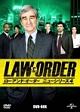 LAW&ORDER ニューシリーズ4 DVD-BOX