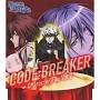 TVアニメ『コード:ブレイカー』キャラクターソング Vol.2