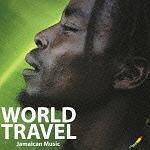 ワールド・トラベル・ジャマイカンミュージック