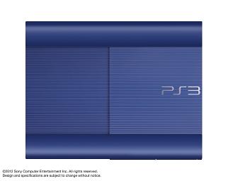 PlayStation3 250GB:アズライト・ブルー(CECH4000BAZ)