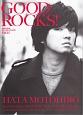 GOOD ROCKS! HATA MOTOHIRO GOOD MUSIC CULTURE MAGAZI(35)