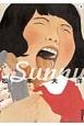 Sunny (3)