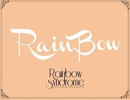 RAINBOW『VOL.1 PART.1:RAINBOW SYNDROME』