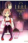 LLLL-クアドラプルエル-