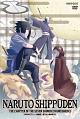 NARUTO-ナルト-疾風伝 忍刀七人衆の章 3