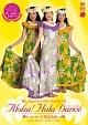 DANCE LESSON DVD ALOHA!HULA DANCE 古賀まみ奈