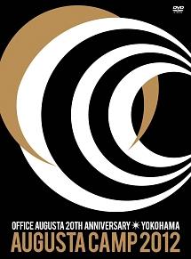 Augusta Camp 2012 in YOKOHAMA ~OFFICE AUGUSTA 20TH ANNIVERSARY~