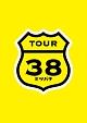"""坂本真綾 COUNTDOWN LIVE 2012→2013 ~TOUR""""ミツバチ""""FINAL~"""