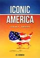 知られざるアメリカの今 ICONIC AMERIKA