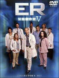 ER 緊急救命室 5thシーズン