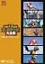 石ノ森章太郎大全集 VOL.4 TV特撮1973‐1975[DSTD-08824][DVD]